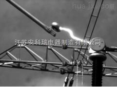 冲击电流(防雷)试验