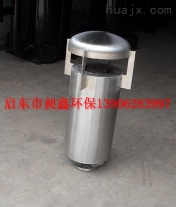 jd-xsq-消声器设备,锅炉点火排汽消声器,蒸汽安全阀消声器,低压蒸汽