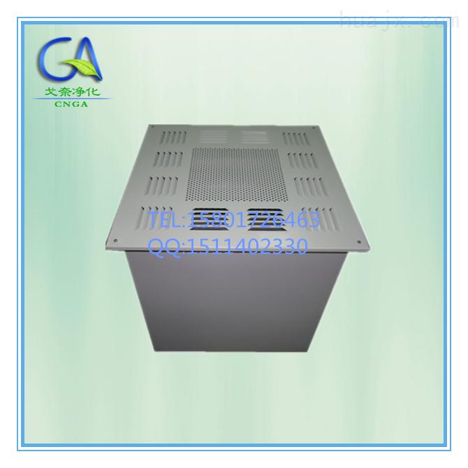 ga-320d-不锈钢高效过滤器送风口-上海戈奈净化设备