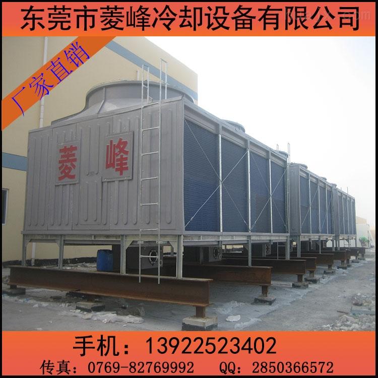 500吨低噪音方形横流式冷却塔500吨