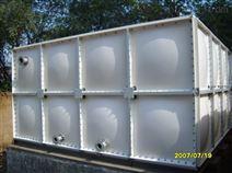 玻璃钢消防水箱 玻璃钢保温水箱
