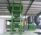 供应保温砂浆设备#保温砂浆设备生产厂家―山东龙兴化工机械集团有限公司