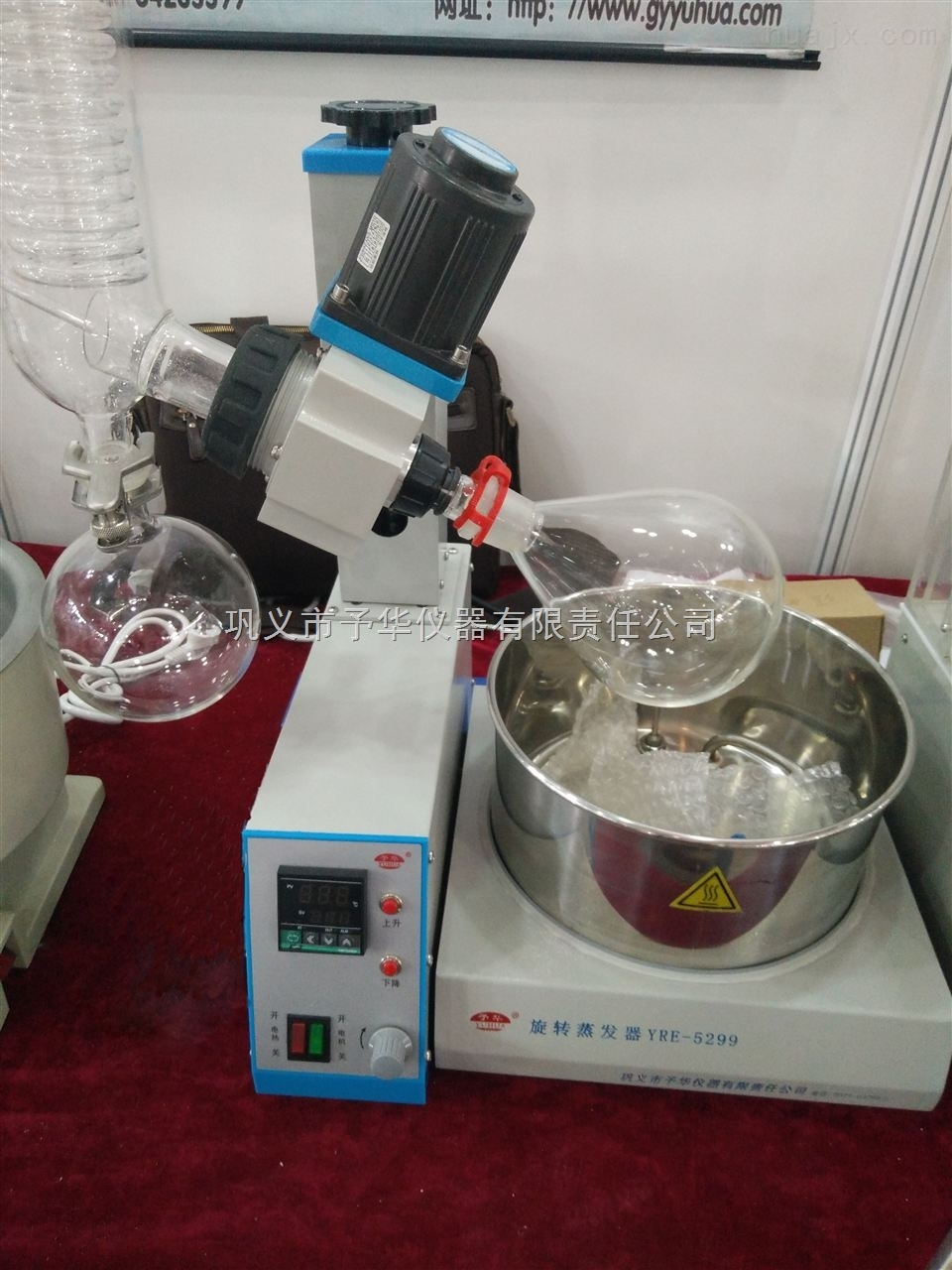 YRE-5299-小型旋转蒸发仪产品性能稳定,质优价低,厂家直销!