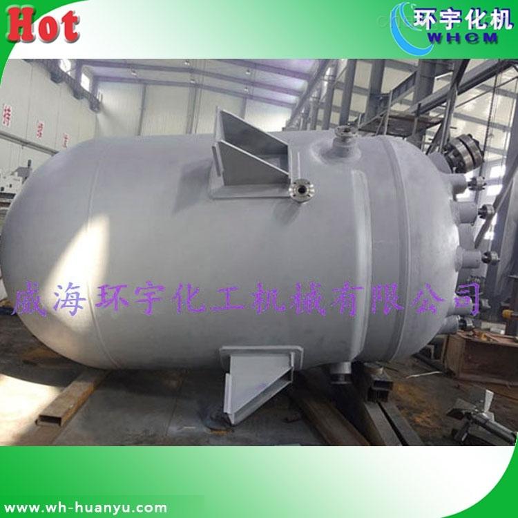 GSH--1000L不锈钢复合板反应釜 化工生产反应釜