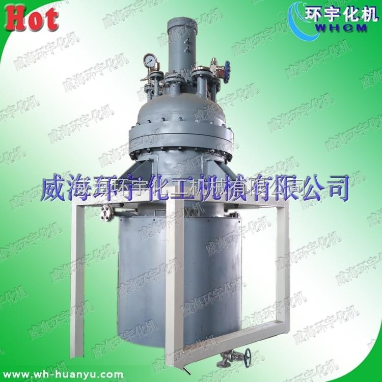 GSH-10L不锈钢电加热防爆反应釜