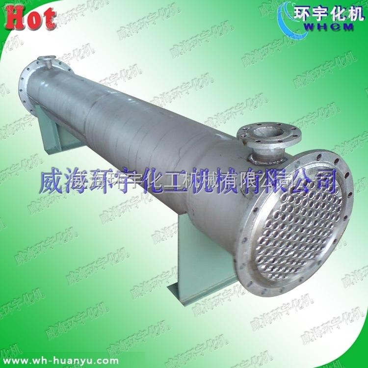 HY005-双壳程换热器