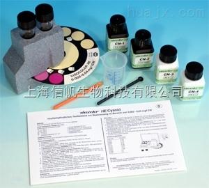 乳酸脱氢酶(LDH)试剂盒说明书
