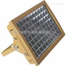 80W悬挂式LED防爆泛光灯,化工厂led防爆吸顶灯价格