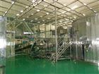 山东龙兴    生物发酵设备