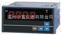 HR-WP-XD805-020-19-HL-P-A智能调节器