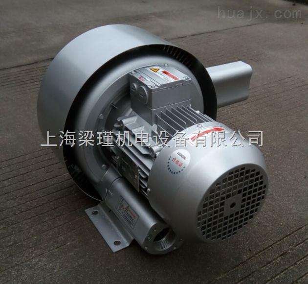 2QB510-SAH36-上海防腐漩涡气泵现货