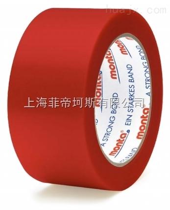 红色拼接薄膜胶带厂家