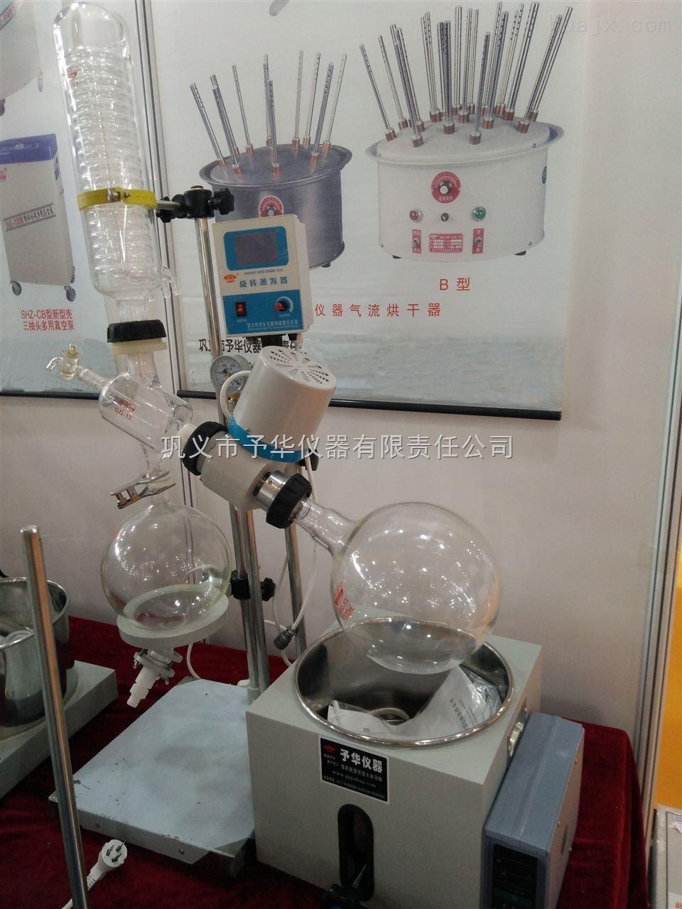 YRE-301-小型旋转蒸发仪选购巩义予华仪器质量优价格低