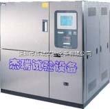 北京高低温冲击测试机价格,温度冲击实验机