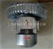 2QB710-SAH37-4KW高压漩涡气泵,高压风机厂家