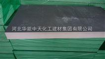天津外墙保温指定用材料