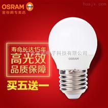 欧司朗6.8W LED灯泡