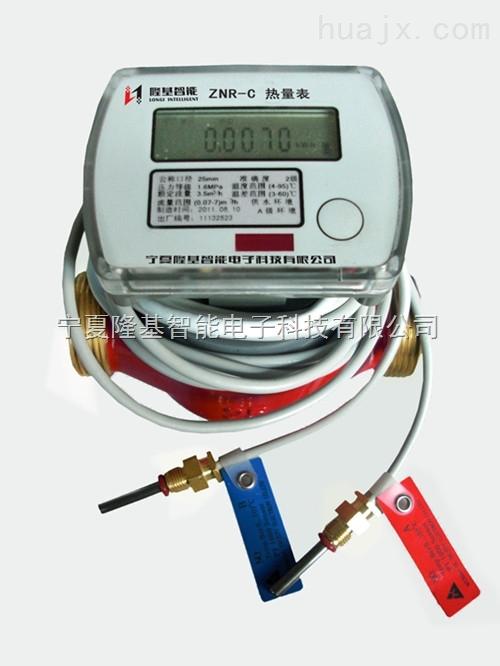 机械式热量表
