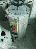 单相调压器TDGC2-30kva