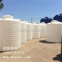 5吨外加剂复配罐定制安装