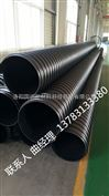 HDPE埋地排水钢带波纹管