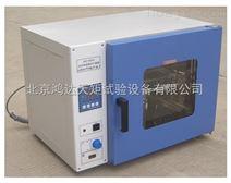 台式电热恒温干燥箱