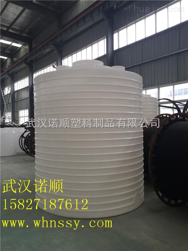 襄阳10立方化工酸碱储罐