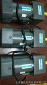 青浦90W单相220V小型齿轮减速电机选利政交货快免费邮