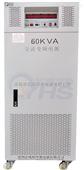 买变频电源找欧阳华斯45kva电源连续可调 欢迎来电咨询