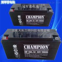 *蓄电池NP150-12 免维护铅酸蓄电池12V150AH