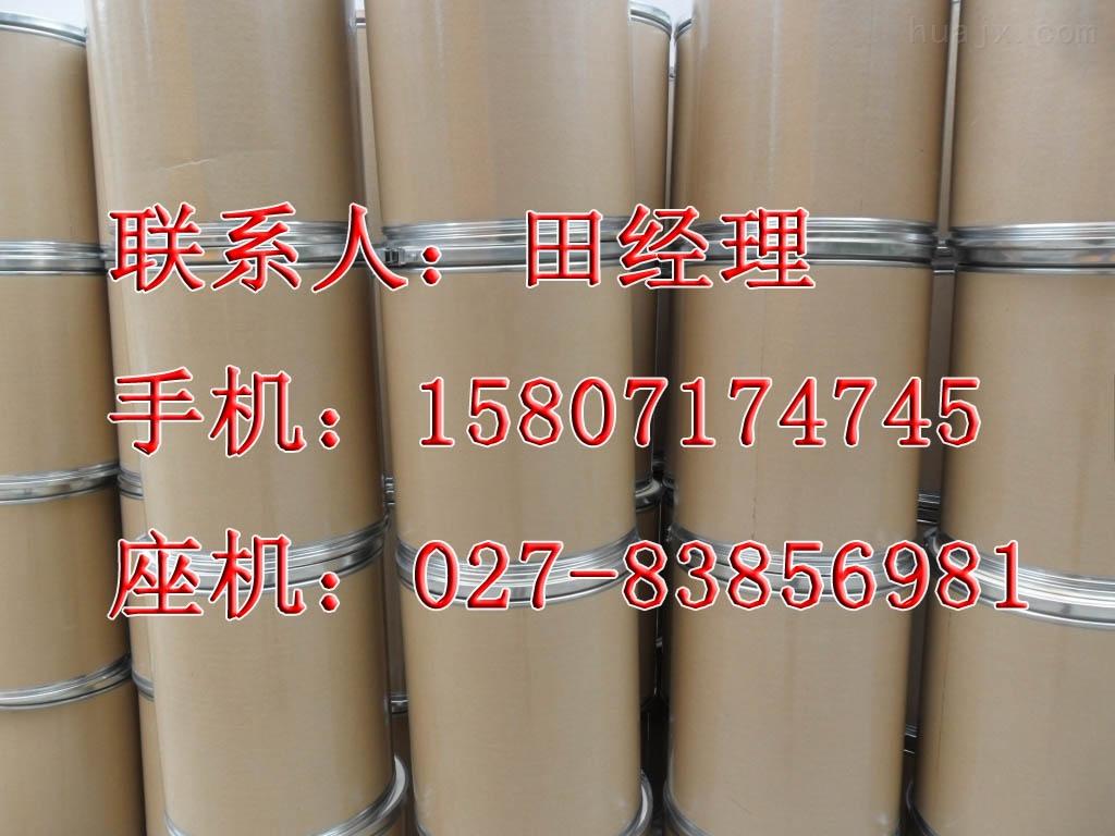 25公斤纸板桶规格