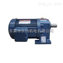 厂家批发 东历0.4kw减速机,PL22-400-10S3B