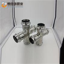 厂家直销不锈钢等径四通 不锈钢管件 双卡压式管件 饮用水管件