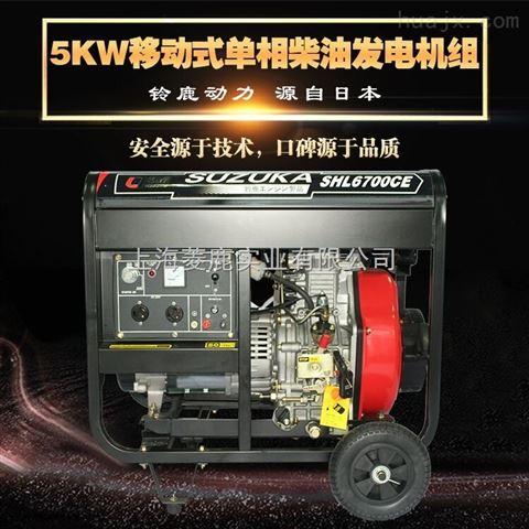 5KW6.5KW7.5KW工地用三相柴油发电机