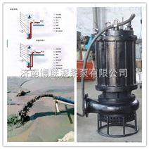 井用潜水泥沙泵、搅拌抽沙泵