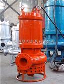 钢厂沉淀池高温搅拌排渣浆泵