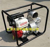 亮猫6寸本田发动机GX390汽油污水泵,排污泵,防汛应急抽水机