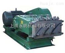 3DP-60型高压往复泵