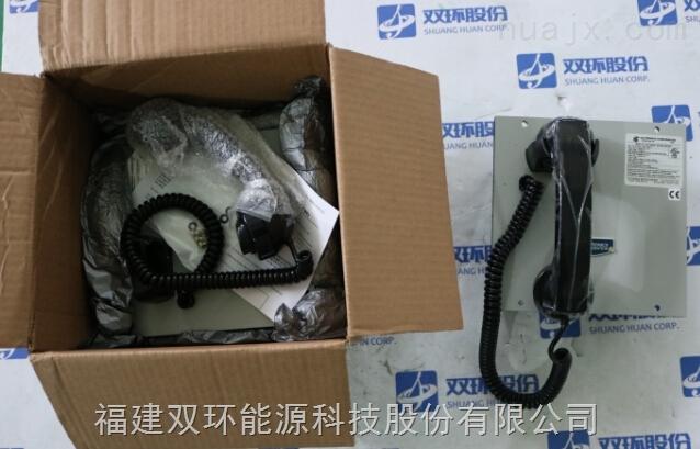 1135 GAI-Tronics电话机 MODEL701-302