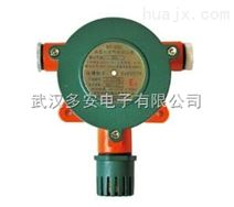 武汉二氧化氮检测报警仪、高品质选多安电子