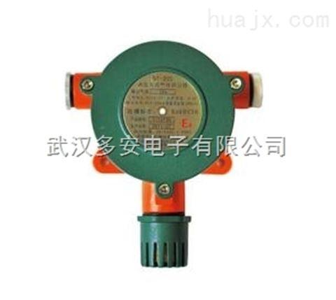 黄冈火焰检测仪器_工业火焰报警器|检测报警