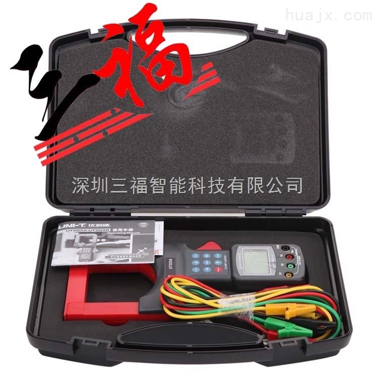 东莞ut253a大口径度钳形漏电流表
