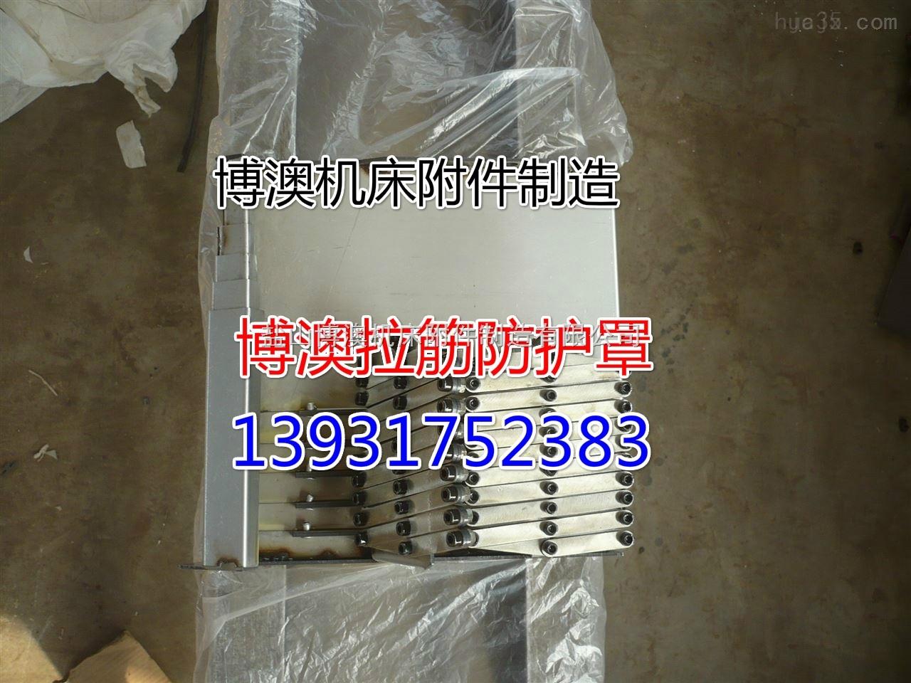 日发精机RFMP8040机床防护罩