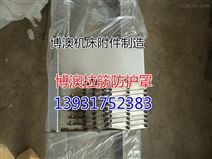 日发精机RFMP16052MC机床护板