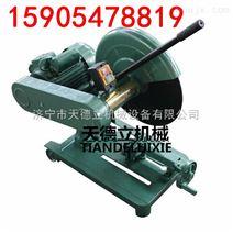 J3GYLD400A砂轮切割机2.2kw砂轮切割机工具