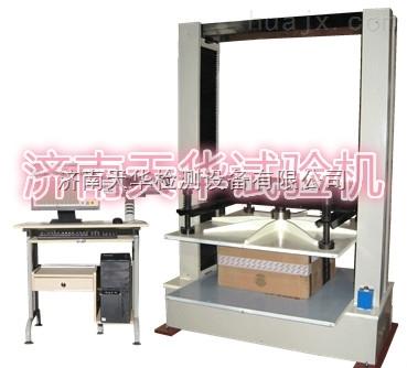 包装箱抗压强度试验机实验步骤简介