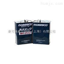 进口真空泵油 MORESCO松村MR-200真空泵油