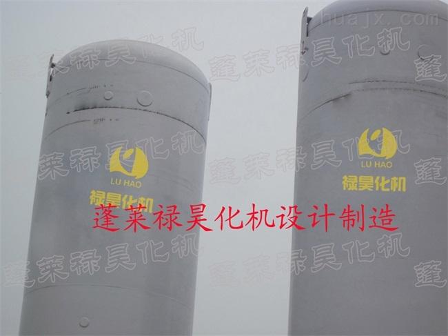 液化天然气低温容器
