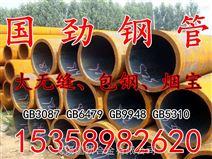 20#钢管GB6479→市场淡季拉涨