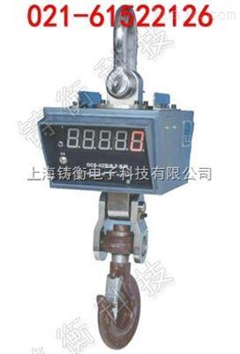 2t行车电子秤,抗电磁干扰吊钩称